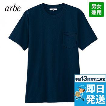 AS-8545 チトセ(アルベ) ポケットTシャツ(男女兼用)