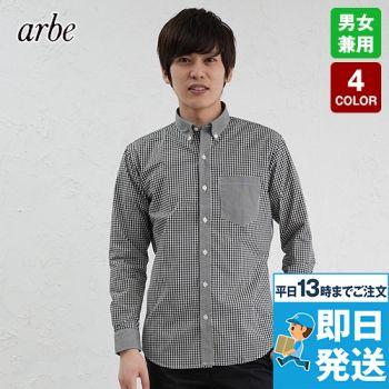 EP-8533 チトセ(アルベ) 長袖ボタンダウンシャツ(男女兼用) ギンガムチェック