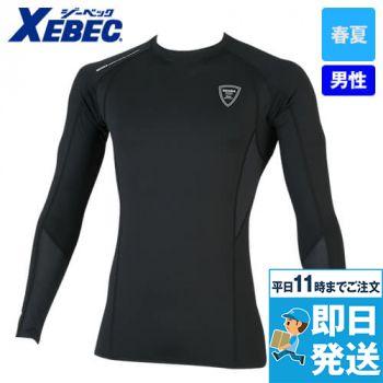 ジーベック 6610 [春夏用]現場服 長袖コンプレッション(男性用) 空調服に最適!