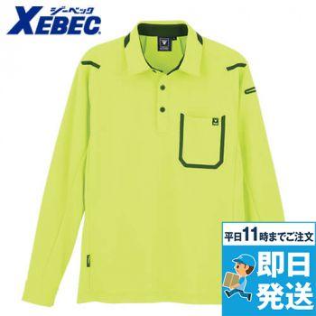 ジーベック 6195 長袖ポロシャツ(男女兼用)