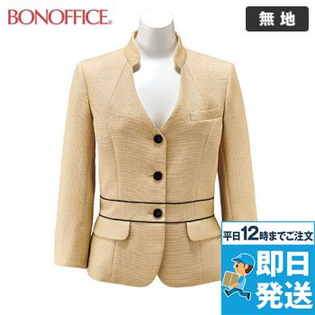 BCJ0111 BONMAX ジャケット ツイード 36-BCJ0111