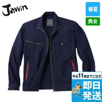 56700 自重堂JAWIN [春夏用]ストレッチ長袖ジャンパー