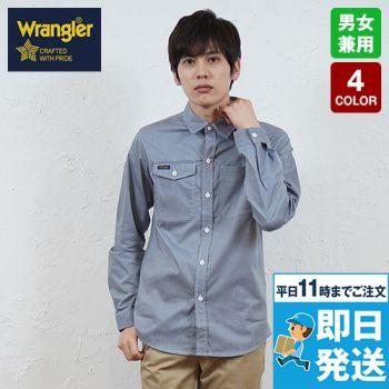 AZ64435 Wrangler(ラングラー) 長袖シャツ(男女兼用)
