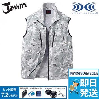 54060SET 自重堂JAWIN 空調