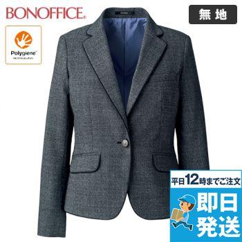AJ0266 BONMAX ジャケット 無地 36-AJ0266
