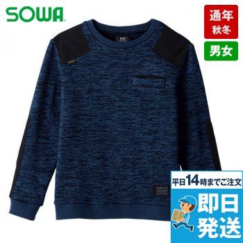 7105-52 桑和 CORDURAセーター