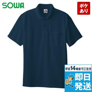 0027 桑和 T/Cポロシャツ(ポケ付