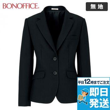 BONMAX AJ0227 [通年]エターナル ジャケット(2つボタン)  無地 36-AJ0227
