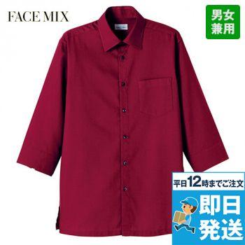 FB4512U FACEMIX 七分袖ハニカムモダンシャツ(男女兼用)