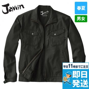 55100 自重堂JAWIN [春夏用]長袖ジャンパー(綿100%)