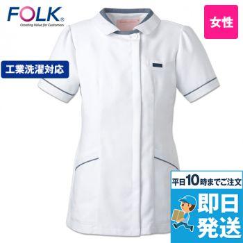 2015EW FOLK(フォーク) ナースチュニック(女性用)