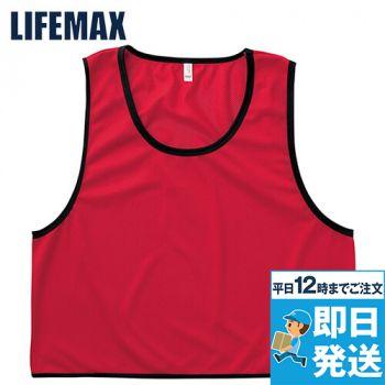 MK7102 LIFEMAX ビブス