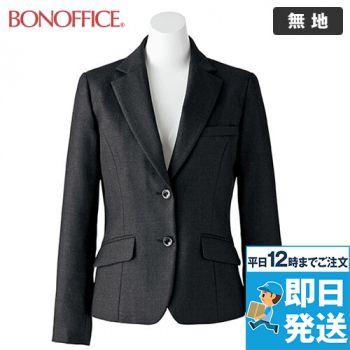 BONMAX ジュビリー [通年]抗菌防臭加工のジャケット 無地 36-AJ0241