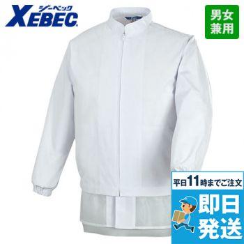 ジーベック 25220 長袖ファスナージャンパー(立ち衿)(男女兼用)