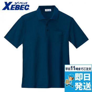 ジーベック 6100 帯電防止半袖T/Cポロシャツ(胸ポケット有り)(男女兼用)