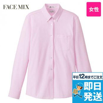 FB4021L FACEMIX 長袖/吸汗速乾ニットブラウス(女性用) 36-FB4021L