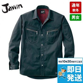 自重堂 51804 [秋冬用]JAWIN 長袖シャツ(年間定番生地使用)(新庄モデル)
