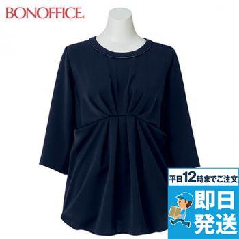 RB4153 BONMAX/リサール 七分袖チュニック(女性用) 36-RB4153