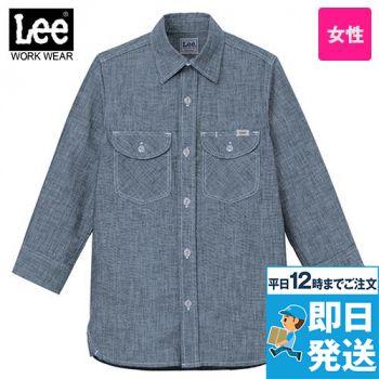 LCS43004 Lee シャンブレー七分袖/シャツ(女性用)