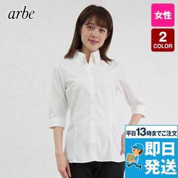 BL-8057 チトセ(アルベ) ブラウス/七分袖 開襟 カルゼ生地(女性用)