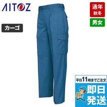 AZ894 アイトス T/Cツイルカーゴパンツ(1タック) 秋冬・通年