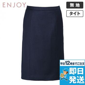 EAS652 enjoy セミタイトスカート 無地