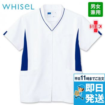 自重堂WHISEL WH12085 スクラブ(男女兼用)