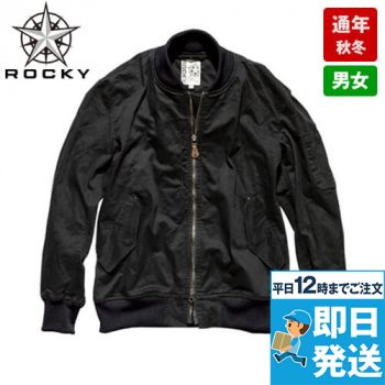 RJ0908 ROCKY ツイルMA-1ミリタリージャケット(男女兼用)