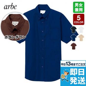 EP-8359 チトセ(アルベ) 半袖/ボタンダウンシャツ(男女兼用)