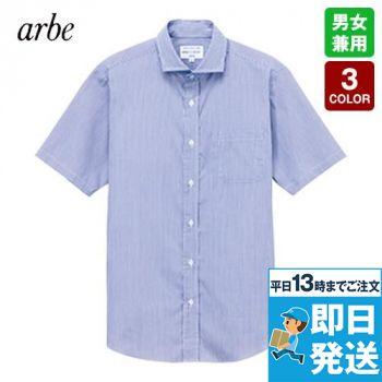 EP-8369 チトセ(アルベ) 半袖/ワイドカラーシャツ(男女兼用)