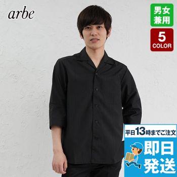 AS-8512 チトセ(アルベ) 和風シャツ(男女兼用)