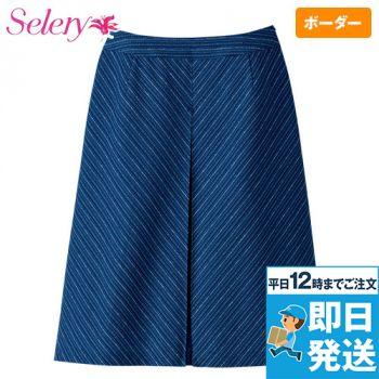 S-16821 16829 SELERY(セロリー) Aラインスカート ニット ボーダー