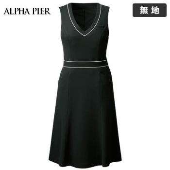 AR6683 アルファピア ジャンバースカート ミニチェックシャドー(ニット/高通気/防シワ)