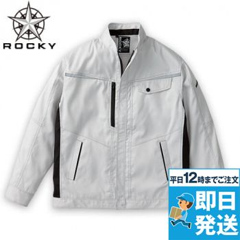 RJ0915 ROCKY 長袖ブルゾン(