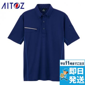 AZ-551046 アイトス 冷感・半袖ボタンダウンポロシャツ(男女兼用)