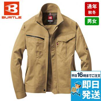 バートル 6071 制電T/Cソフトツイルジャケット(JIS T8118適合)(男女兼用)