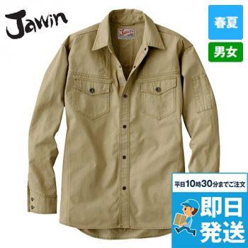 55004 自重堂JAWIN [春夏用]長袖シャツ(綿100%)