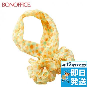 BONMAX BA9128 表情が華やぐフェミニンな花柄コサージュスカーフ 36-BA9128