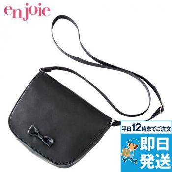 en joie(アンジョア) OP117 ポーチ