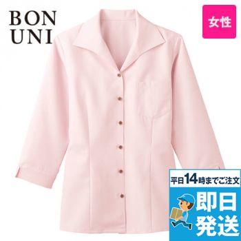 34208 BONUNI(ボストン商会) 七分袖/イタリアンカラーシャツ(女性用)