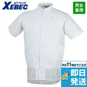 ジーベック 25221 半袖ファスナージャンパー(立ち衿)(男女兼用)