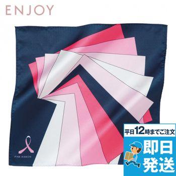 EAZ506 enjoy ピンクリボン オリジナルミニスカーフ