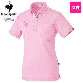 UZL3020 ルコック ドライ ボタンダウンポロシャツ(女性用)