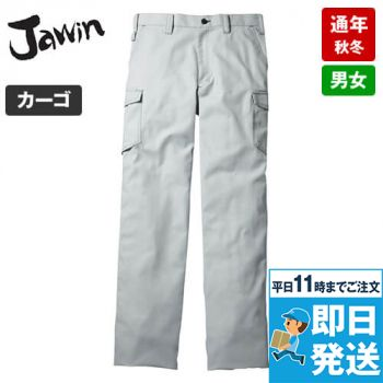 自重堂 52202 JAWIN ノータックカーゴパンツ(新庄モデル)
