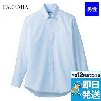 FB5035M FACEMIX 長袖吸水速乾シャツ(男性用)