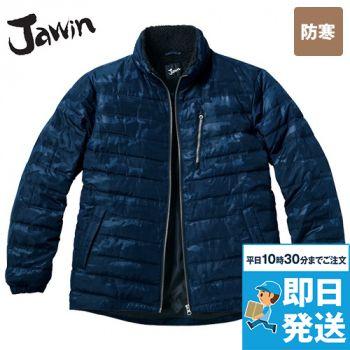 自重堂 58500 [秋冬用]JAWIN 防寒ジャンパー
