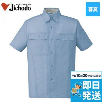 自重堂 45314 [春夏用]製品制電清涼半袖シャツ(JIS T8118適合)