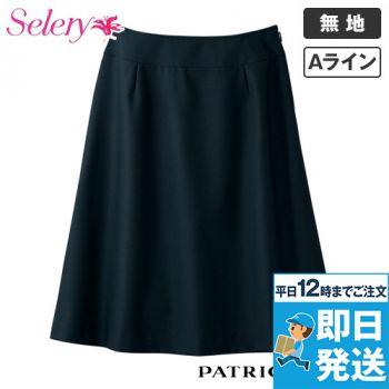 S-16360 パトリックコックス Aラインスカート 無地