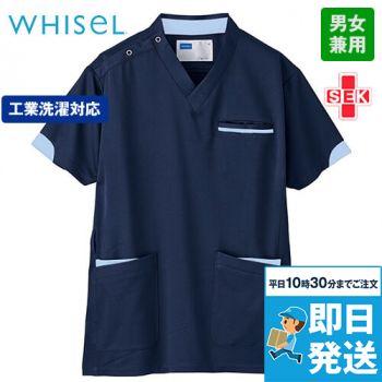 自重堂 WH11985 WHISEL スクラブ(男女兼用)袖口配色