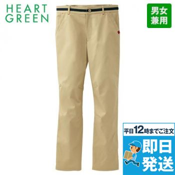 HM2695 ハートグリーン ストレッチパンツ